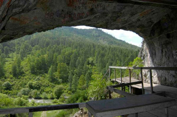 Денисовская пещера